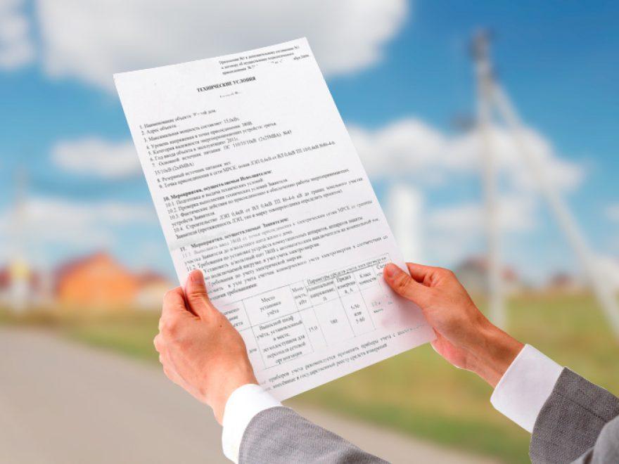 Составление проектной документации на подключение объекта к электрической сети