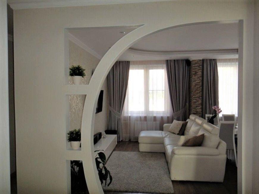 Что необходимо для установки арки в гостиной?