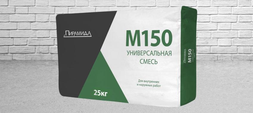 Как разводить смесь М150