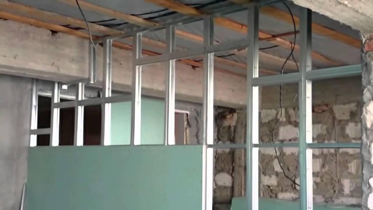 Возведение стен и перегородок из гипсокартона
