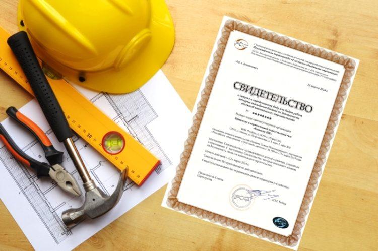 Допуск саморегулируемых организаций в области строительства и основы их существования