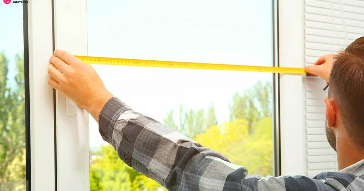 Как рассчитать расходы на пластиковые окна?