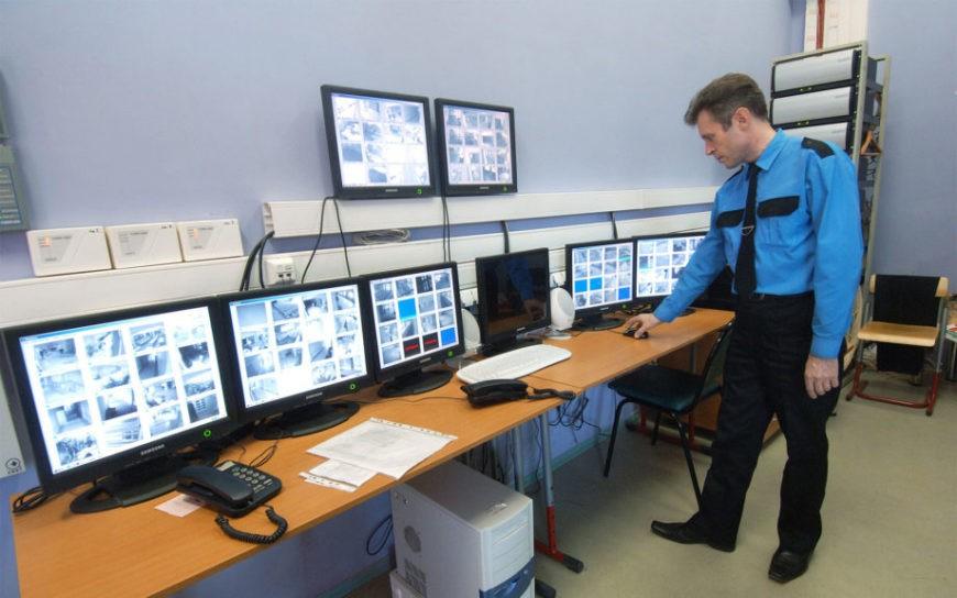 Охрана офисов: современные методы