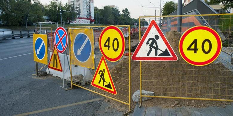 Строительство дорог: знаки на желтом фоне. Для чего они нужны?
