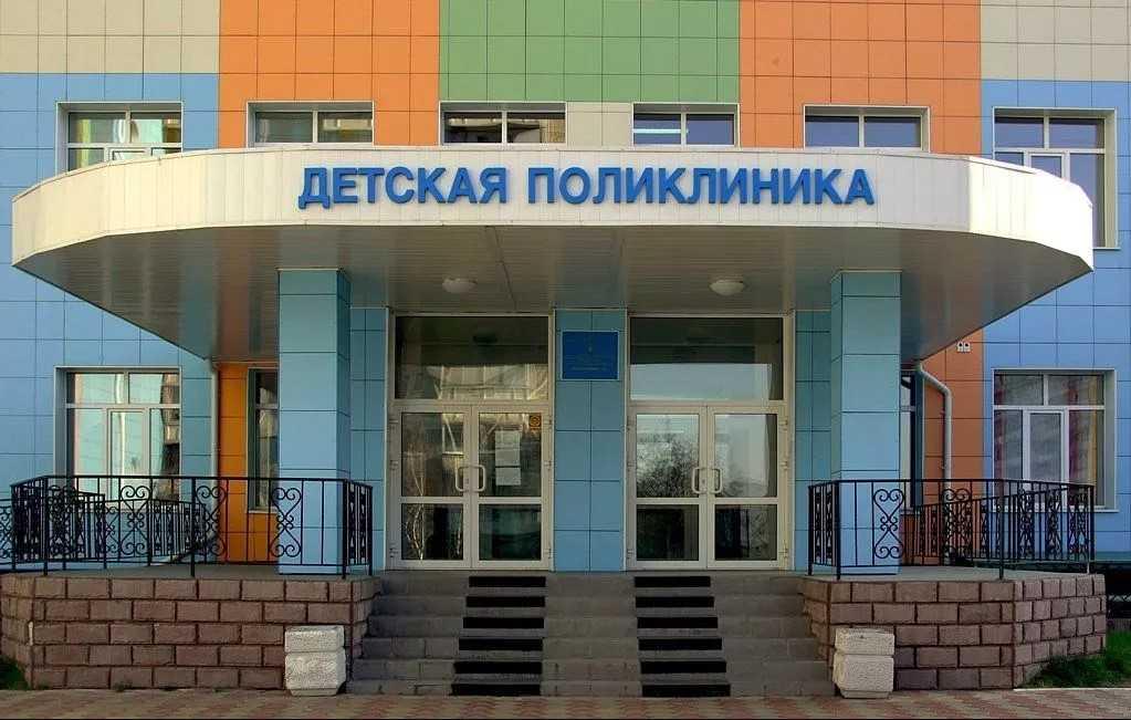Строительство медицинских учреждений