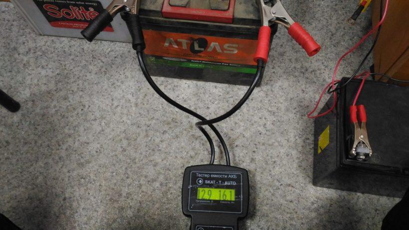 Устройство контроля разряда-заряда аккумуляторов УКРЗ-НРП